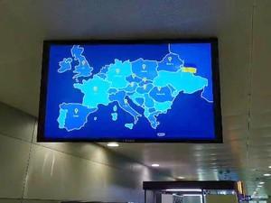 Та самая карта
