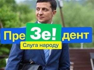 Побежал к Зеленскому и скандальный экс-регионал Москаленко