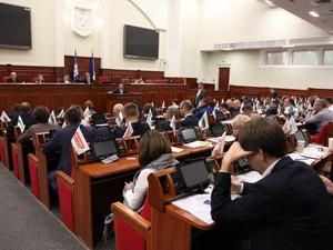 Депутаты подписали соответствующий проект решения