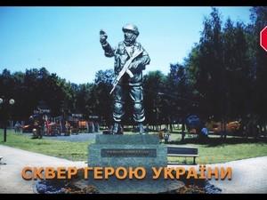Мы уже обсуждаем не как отстоять это место, а то, как обустроить и как увековечить память Максима Шаповала