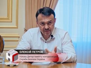 В конце марта 2019 года Петров стал владельцем 4-комнатной квартиры
