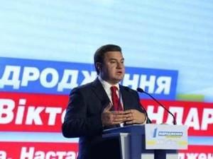 На стройкомпанию была наложена 69 тыс грн штрафа