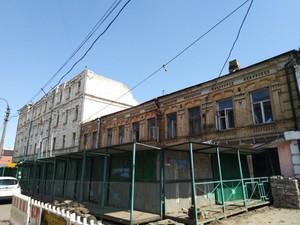 Улица Хорива, 2