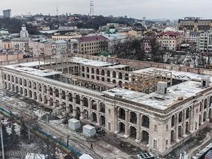 ФГИУ еще в 1994 году передало Гостиный двор