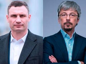 Выборы в Киеве состоятся вместе с местными выборами