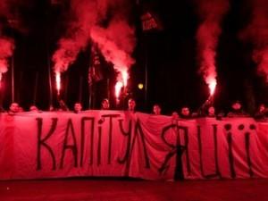 Националисты призвали выходить на митинги под Верховную Раду
