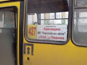 Перевозчики должны согласовывать повышение стоимости проезда - КОГА