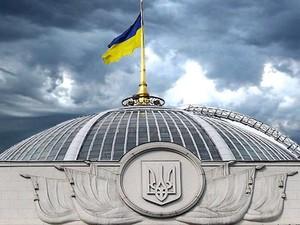 У депутатов от «Слуги народа» неплохой результат