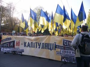 Около 15 000 человек поучаствовали в марше «Нет капитуляции»