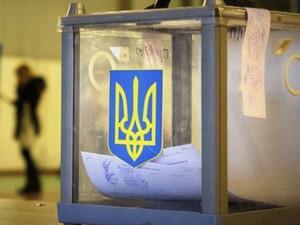 В Киевской области выборы пройдут в двух ОТГ