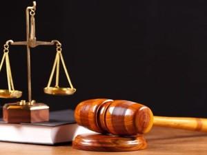 Порядок утвержден приказом генпрокурора