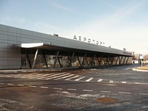 аэропорт мариуполь